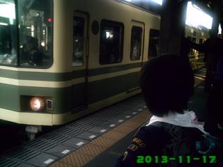 PHTO0027-001.JPG